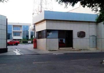 Sede do Sistema Difusora de Comunicação, em São Luis-MA